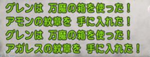 SnapCrab_NoName_2020-8-9_0-18-5_No-00.png