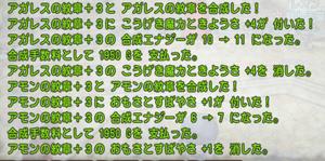 SnapCrab_NoName_2020-8-9_17-26-20_No-00.png