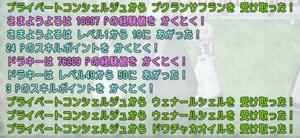 SnapCrab_NoName_2020-8-9_22-12-29_No-00.png