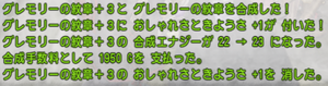 SnapCrab_NoName_2020-8-9_23-33-32_No-00.png