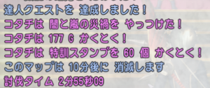 SnapCrab_NoName_2020-9-11_0-31-31_No-00.png