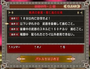 SnapCrab_NoName_2020-9-11_0-31-45_No-00.png