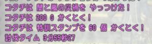 SnapCrab_NoName_2020-9-11_0-37-42_No-00.png