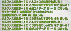 SnapCrab_NoName_2020-9-11_14-50-46_No-00.png
