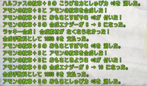 SnapCrab_NoName_2020-9-11_14-50-57_No-00.png