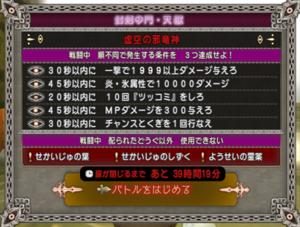 SnapCrab_NoName_2020-9-13_10-40-22_No-00.png