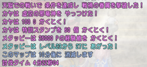 SnapCrab_NoName_2020-9-13_14-27-1_No-00.png