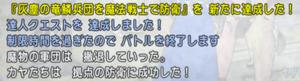 SnapCrab_NoName_2020-9-13_14-51-8_No-00.png