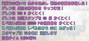 SnapCrab_NoName_2020-9-13_14-59-29_No-00.png