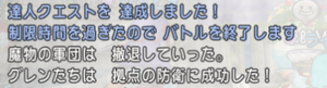 SnapCrab_NoName_2020-9-13_23-22-52_No-00.png
