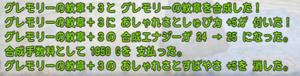 SnapCrab_NoName_2020-9-15_15-55-24_No-00.png