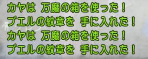 SnapCrab_NoName_2020-9-16_1-35-36_No-00.png