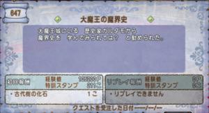 SnapCrab_NoName_2020-9-20_14-54-31_No-00.png
