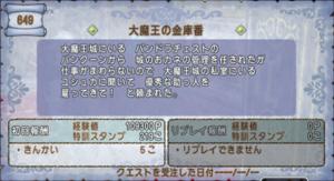 SnapCrab_NoName_2020-9-20_14-55-57_No-00.png
