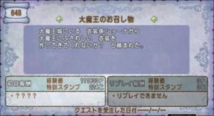 SnapCrab_NoName_2020-9-20_15-19-27_No-00.png
