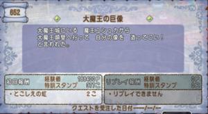 SnapCrab_NoName_2020-9-20_15-43-44_No-00.png