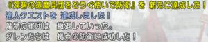 SnapCrab_NoName_2020-9-20_9-35-9_No-00.png