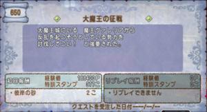 SnapCrab_NoName_2020-9-21_1-38-4_No-00.png