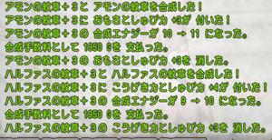 SnapCrab_NoName_2020-9-3_17-40-58_No-00.png