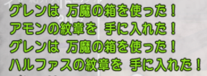 SnapCrab_NoName_2020-9-3_18-43-49_No-00.png