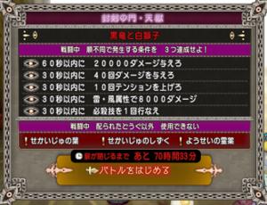SnapCrab_NoName_2020-9-3_20-26-19_No-00.png