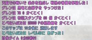 SnapCrab_NoName_2020-9-3_20-31-11_No-00.png