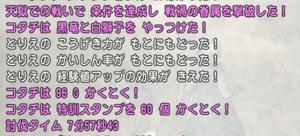 SnapCrab_NoName_2020-9-3_23-5-34_No-00.png
