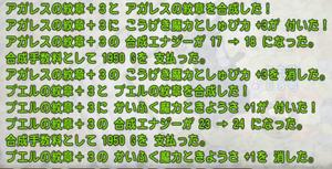 SnapCrab_NoName_2020-9-4_0-7-52_No-00.png