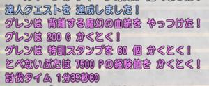 SnapCrab_NoName_2020-9-7_0-43-19_No-00.png