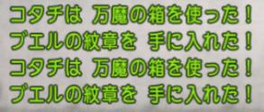 SnapCrab_NoName_2020-9-7_15-27-47_No-00.png