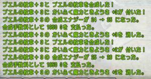 SnapCrab_NoName_2020-9-7_15-32-51_No-00.png