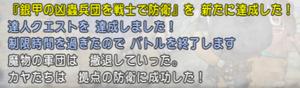 SnapCrab_NoName_2021-1-11_11-21-51_No-00.png