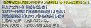 SnapCrab_NoName_2021-1-11_11-38-36_No-00.png