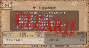 SnapCrab_NoName_2021-1-12_14-5-41_No-00.png