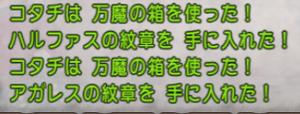 SnapCrab_NoName_2021-1-17_12-9-36_No-00.png