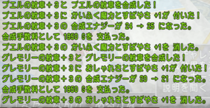 SnapCrab_NoName_2021-1-17_18-31-51_No-00.png