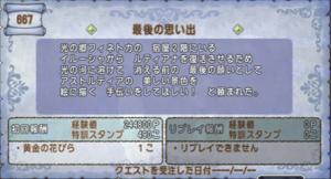 SnapCrab_NoName_2021-1-18_1-29-50_No-00.png