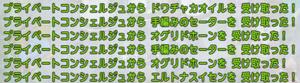 SnapCrab_NoName_2021-1-24_10-0-8_No-00.png