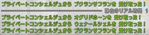 SnapCrab_NoName_2021-2-17_16-0-15_No-00.png