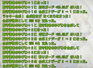 SnapCrab_NoName_2021-2-27_1-17-14_No-00.png