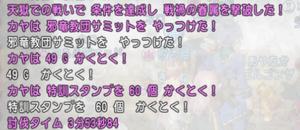SnapCrab_NoName_2021-2-27_22-44-13_No-00.png