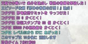 SnapCrab_NoName_2021-2-28_11-1-15_No-00.png
