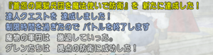SnapCrab_NoName_2021-2-28_9-42-37_No-00.png
