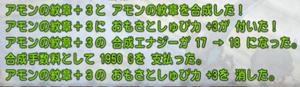 SnapCrab_NoName_2021-2-2_23-49-15_No-00.png
