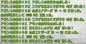 SnapCrab_NoName_2021-2-5_14-57-55_No-00.png