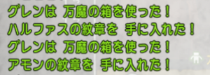 SnapCrab_NoName_2021-3-11_11-19-19_No-00.png