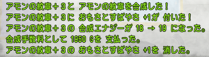 SnapCrab_NoName_2021-3-11_12-18-48_No-00.png