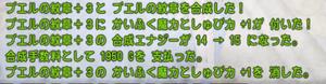 SnapCrab_NoName_2021-3-11_13-24-17_No-00.png