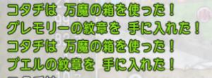 SnapCrab_NoName_2021-3-18_22-15-2_No-00.png