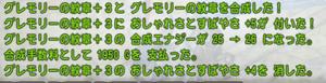 SnapCrab_NoName_2021-3-19_16-54-51_No-00.png